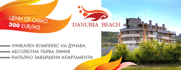 Danubia Beach